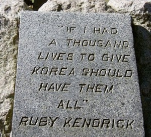 Ruby_Kendrick_grave