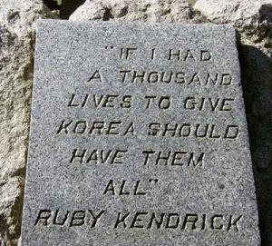Ruby_Kendrick_grave